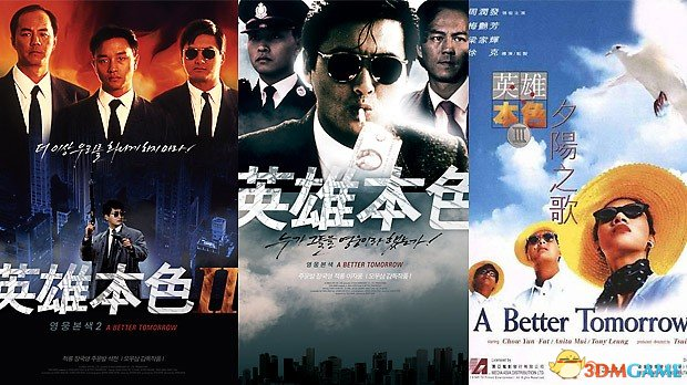 由丁晟执导版本的《英雄本色4》已于明天开发银行,近期项目转手到陈国富的手艺影业