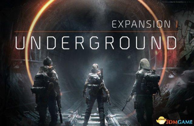 全境封锁DLC地下世界使部分玩家无法使用季票,