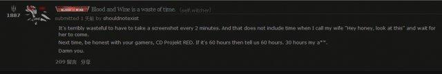 怎么回事?竟有玩家嫌《巫师3》DLC血与酒浪费时间