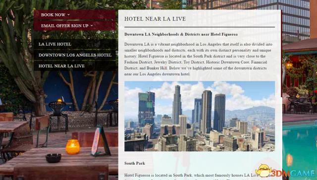 LA酒店搞宣传竟误用《侠盗猎车5》洛圣都城市截图