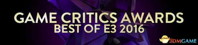 E3 2019游戏评论奖提名公布!《战地1》领跑全场