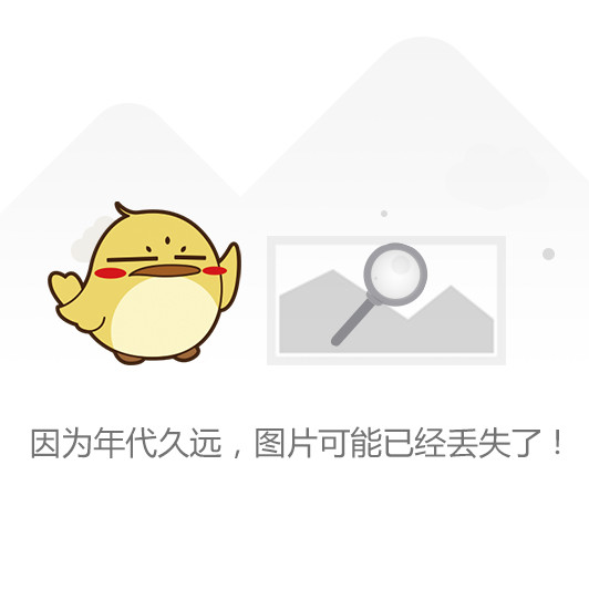 《诛仙:青云志》电视剧新海报 李易峰决战青云之
