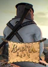 巴迪亚 英文免安装版