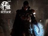 机械巫师中文版下载