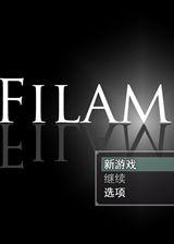 FILAMENT 简体中文免安装版