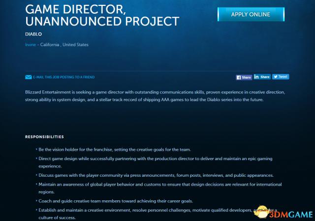 暴雪总部招募《暗黑》负责人 下月科隆有望发布