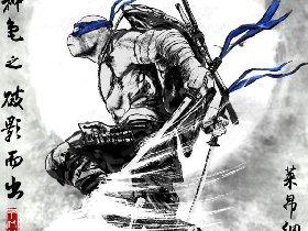 忍者神龟2水墨风海报