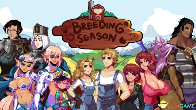 18禁绅士游戏《繁殖季节》停止开发 人兽杂交变态