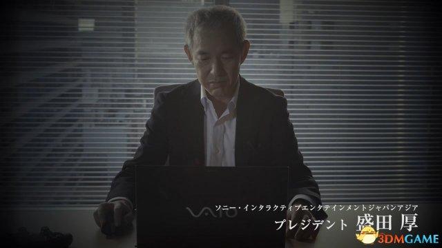 职责召唤12,SE组织带头人向Sony组织首领下挑战书