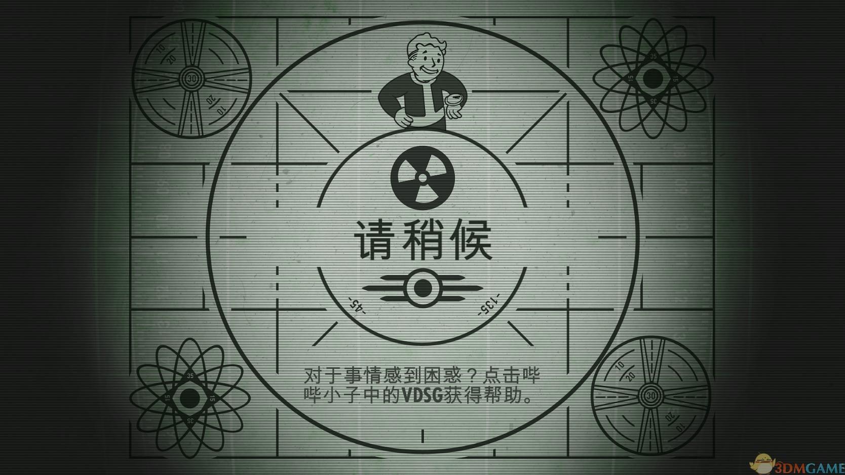 辐射避难所 建筑100%+金宠+武器