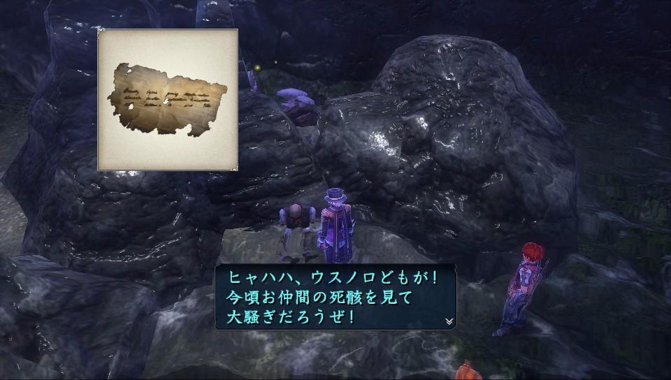 伊苏8:达娜的安魂曲 6号升级档+未加密补丁[CODEX]