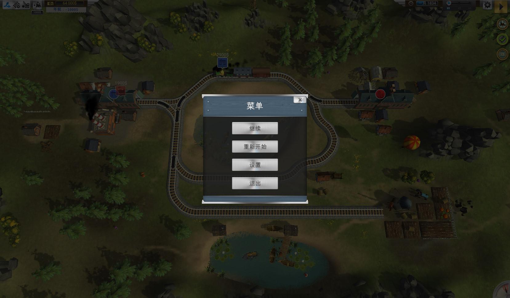 《火车山谷/Train Vally》免安装中文版