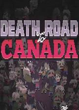 加拿大死亡之路 简体中文免安装版版