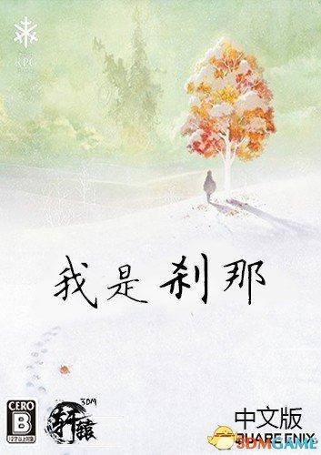 葡京国际娱乐 3
