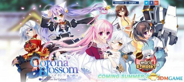 突然来袭 PC《Corona Blossom》Steam正式发售