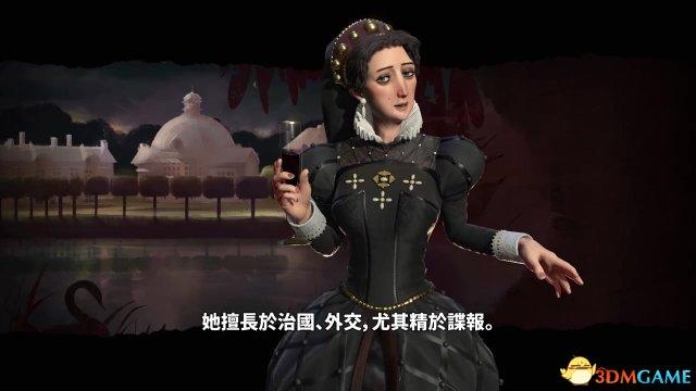 冷血王后亮相  《文明6》中文字幕PV法国篇推出