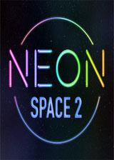 霓虹空间2 英文硬盘版