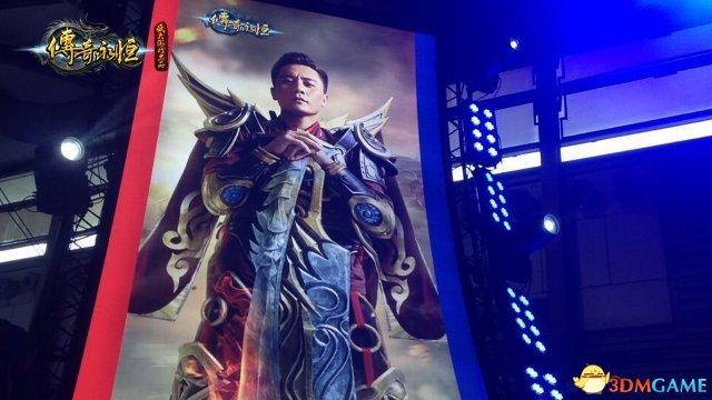 <b>《传奇永恒》CJ主题日 盛大游戏展台闪耀一抹红</b>