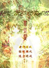 黑之契 简体中文免安装版