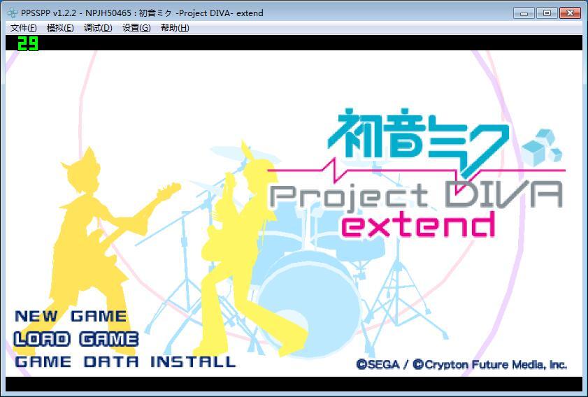 初音未来:歌姬计划扩展版 游戏截图