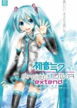 初音未来:歌姬计划扩展版 汉化版