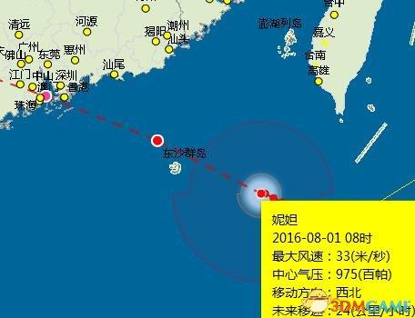 网友:空调救了我一命 明日台风将驱走全国酷热