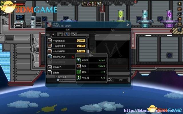 星界边境 图文攻略 全科技开发全剧情主支线任务攻略