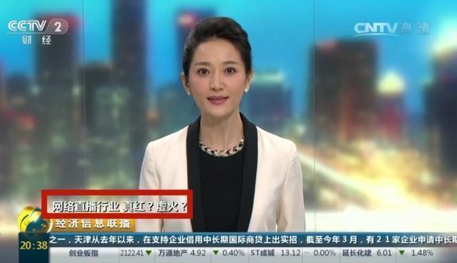 央视称网络直播烧钱:有人砸1.2亿抢LOL主播小智