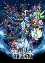 最终幻想:世界