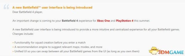 《战地4》全新UI即将推出 测试向部分用户开放