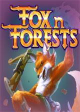 狐狸森林汉化硬盘版