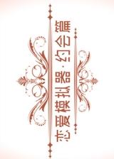 恋爱模拟器:约会篇 简体中文免安装版