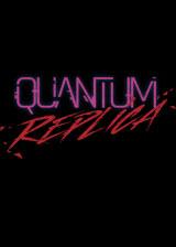 量子复制 英文免安装版