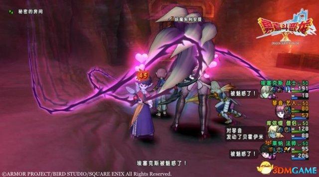 游戏里也唠唠 《勇者斗恶龙X》玩家互动新玩法