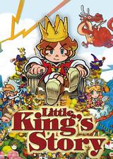 国王物语 英文镜像版