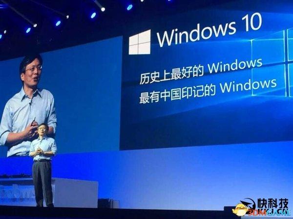 免费升级也不要!国人眼中Windows 10系统的N宗罪
