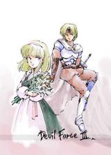 狂王3:剑与花束 MID音乐繁体中文免安装版
