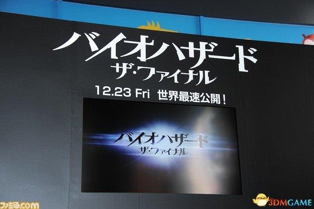 正式公布,电影宣传活动回归日本