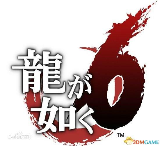 《如龙5》帅哥美女主角介绍 新人物冴岛大河公布