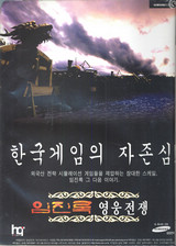 七年战争2 繁体中文免安装版