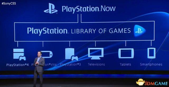 传PS Now将登陆PC!PS3独占游戏也能在PC上玩了