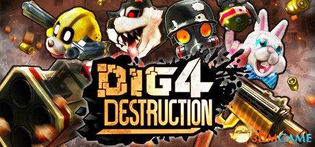 <b>从地里挖武器! VR射击游戏《D4D》Steam正式上架</b>