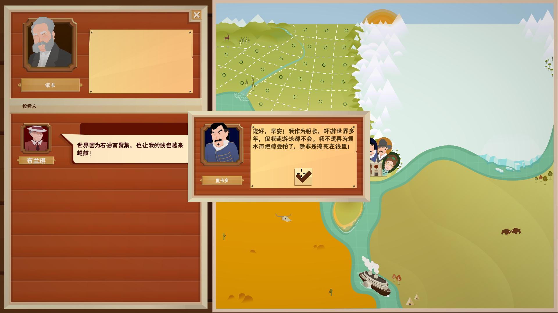《石油骚动/Turmoil》v2.0.12整合热力沸腾DLC免安装中文版