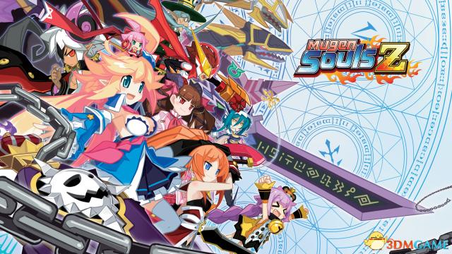 《无限灵魂Z》PC版配置要求公布 游戏8月25日发售