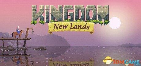 王国:新大陆 图文攻略 上手指南及全建筑功能解析