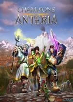 安特利亚英雄传 PC中英文试玩版