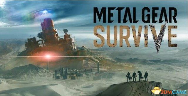 新作《合金装备:幸存》 价格将低于其他完整游戏