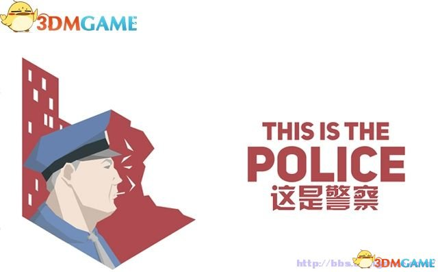 这是警察 图文系统教程 全案件解答攻略