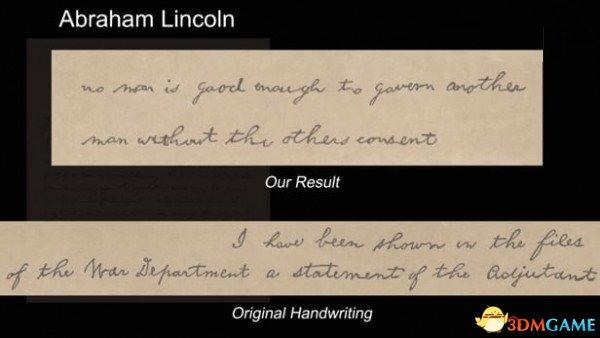 熊孩子福利 英研发出完美模拟手写笔迹的电脑软件