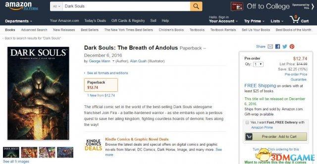 《黑暗之魂》漫画将在美国亚马逊发售 可直邮中国